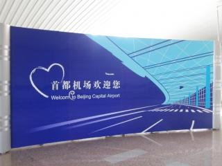 beijing-2011-09-02-11h05m56
