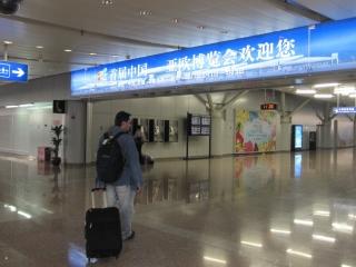 beijing-2011-09-02-11h06m16