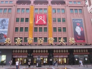 beijing-2011-09-02-18h07m04