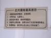beijing-2011-09-05-16h06m07