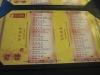 beijing-2011-09-06-17h09m03