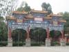 beijing-2011-09-06-12h38m54