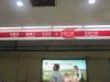beijing-2011-09-08-11h54m11