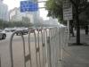 beijing-2011-09-08-15h40m27