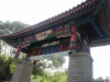 beijing-2011-09-09-16h11m32