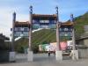 beijing-2011-09-09-16h28m12