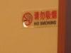 beijing-2011-09-11-20h12m15