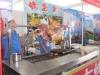 beijing-2011-09-12-15h51m43