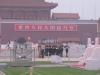beijing-2011-09-13-18h26m09