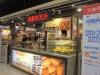 beijing-2011-09-13-19h08m08