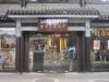 beijing-2011-09-15-15h17m24