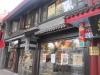beijing-2011-09-15-15h17m46